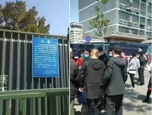【现场视频】信访局不开门 北京大妈骂骗子