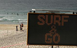 關閉五週 邦岱海灘重新對當地衝浪者開放