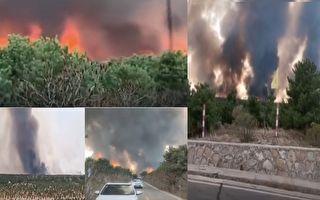 山西省大同市火山群地质公园发生火灾。(视频截图合成)