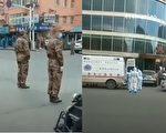 網傳視頻顯示,黑龍江省哈爾濱市道外區草市街市場上,有軍人直接在街頭站崗。(視頻截圖合成)