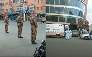 【现场视频】黑龙江草市街现军人和医护