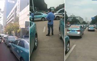 【現場視頻】山東廣西出租司機要求減份子錢