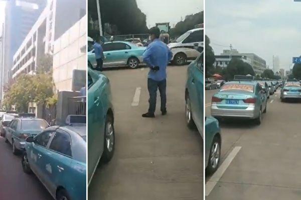【現場影片】山東廣西出租司機要求減份子錢