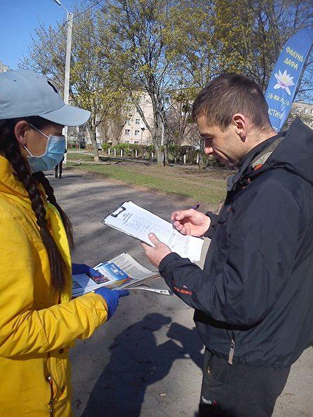哈爾科夫市民簽名支持法輪功。(明慧網)