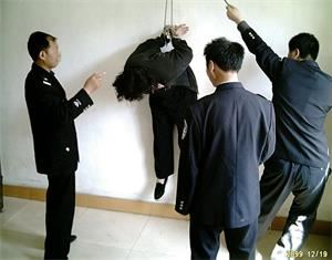 中共酷刑迫害示意圖:吊銬。(明慧網)