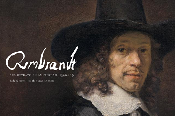 Rembrandt and Amsterdam Portraiture exhibit at the Thyssen-Bornemisza Museum in Madrid, Spain( THYSSEN-BORNEMISZA MUSEO NACIONAL, SPAIN)