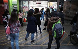 台灣進郵局戴口罩下週公告實施 勸導不服將開罰