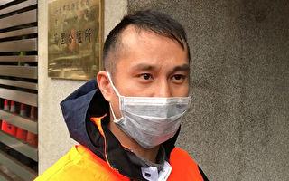 老翁搭公车遗忘75万元 台湾清洁队员拾金不昧