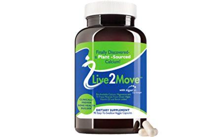 预防骨折的秘诀:Live2Move®AlgaeCal(活跃海藻钙)