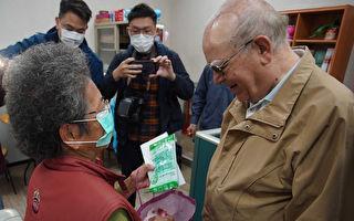 义籍神父感动谢台湾 2万人献爱 募款提前结束
