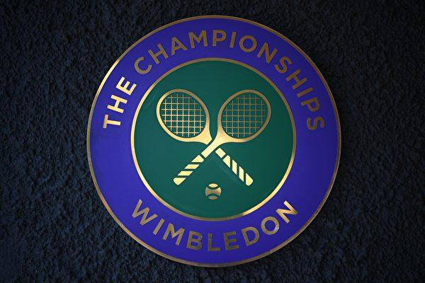 溫網是四大滿貫賽當中唯一的草地賽事