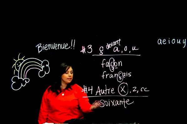 在家輔導孩子難?魁北克免費網課受歡迎