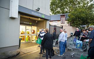 低收入者支出大增 扭转澳消费市场下滑局面