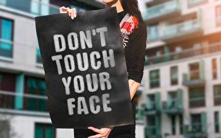 脸,face, shutterstock