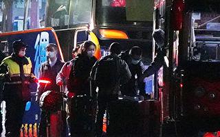 台类包机逾百人解禁 离开阳明山检疫所