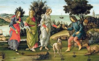 重讀希臘神話《帕里斯的裁判》:我們忽略了誰?