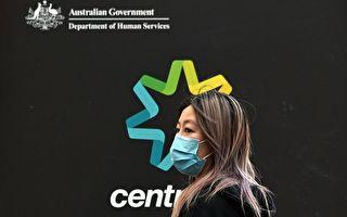 疫情推高澳洲年輕人失業率 影響或持續10年