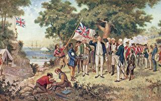 250年前 當英國庫克船長遇到澳洲大陸