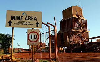 中国宝钢投资澳洲稀土产业计划落空