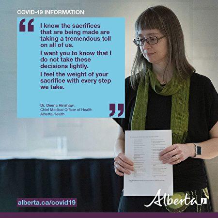 Deena Hinshaw, Alberta Government