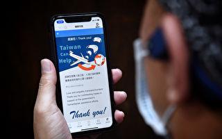 捐口罩救世界活动 台湾一天就有12万人响应