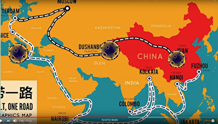 中共病毒沿「一帶一路」擴散蔓延。(《有冇搞錯》影片截圖)