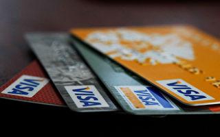 澳洲約50萬老人將免費獲得銀行借記卡