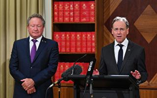 澳洲联邦卫生部长亨特(右)與澳洲矿业富商福雷斯特