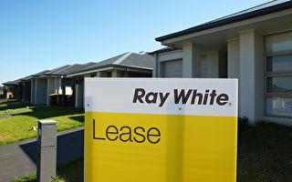 疫情冲击下 澳洲长租期房源激增 租金下降