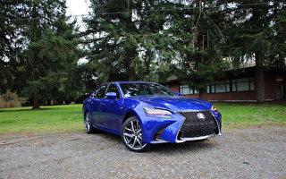 车评:自动化 2020 Lexus GS350 AWD