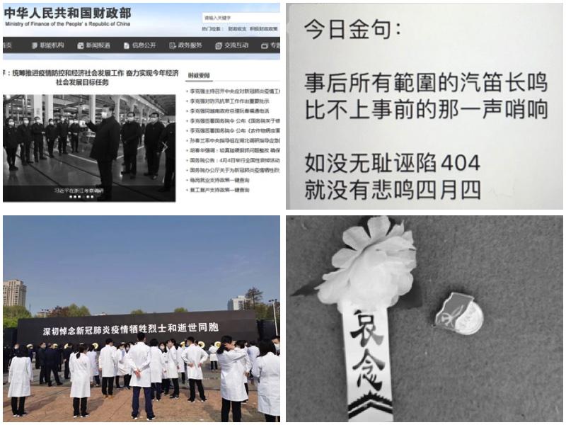 中國搞舉國哀悼,民間要求追責,要求中共下台,以死謝罪。(網絡圖片合成)