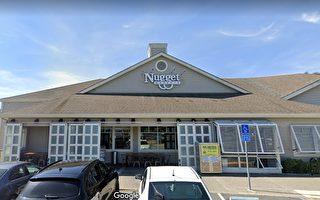 北加州連鎖超市紐特格要求顧客配戴口罩