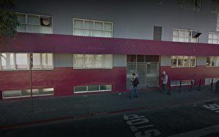旧金山庇护所内2名无家可归者确诊感染