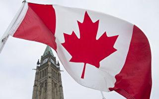 今年渥太华用虚拟方式庆祝加拿大国庆日