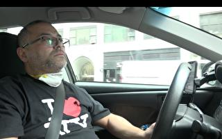 【疫情中的紐約人】一個Uber司機的要求