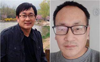 王全璋遭威胁继续限制自由 谢阳吁国际营救