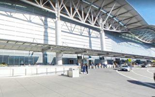 4月1日起旧金山国际机场整合国际航班