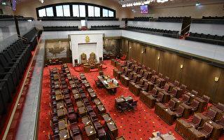 加拿大国会休会 香港危机被搁置 民间反对