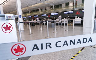 加航1.8億或收購越洋 機票會漲價?