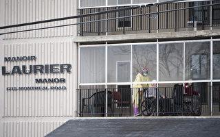 渥太华养老院禁隔窗探视 促视频问候