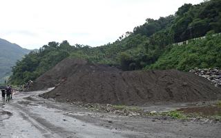 涉不当弃置废弃物 知名厂商遭彰化地检署起诉