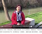 """颜丹:中国""""温和""""言论被删之因"""