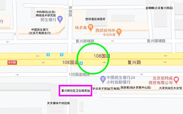 事故发生地在长安街西复兴路(东西向)与东翠路(南北向)交叉口的天桥上。(谷歌地图截图)