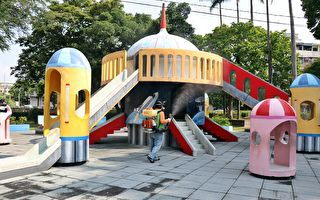 嘉市28處公園內兒童遊戲場 每週一次大消毒