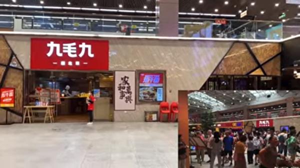 廣州一家商場內的餐廳非常冷清。(影片截圖)