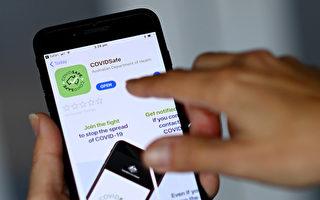 国家党谴责政府接触者追踪app步伐缓慢