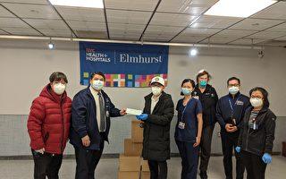 紐約臺灣商會  向艾姆赫斯特醫院捐2萬元及口罩一批