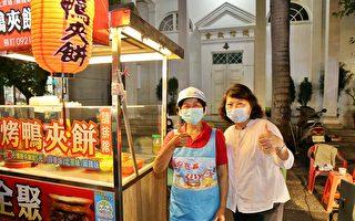 黃敏惠關心文化路夜市防疫 為攤商加油打氣