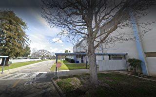科斯塔梅莎锦绣发展中心再被选为隔离医院