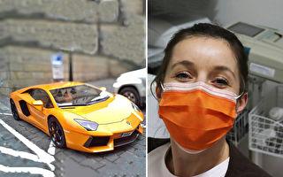 藍寶堅尼跨界 手作精緻「超跑口罩」捐給醫院